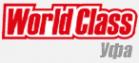 Логотип компании World Class Уфа