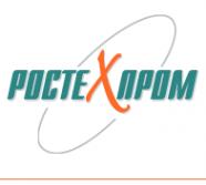 Логотип компании Ростехпром