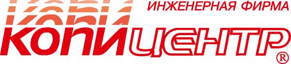Логотип компании Копи-центр