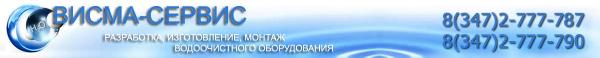 Логотип компании УралИнвест