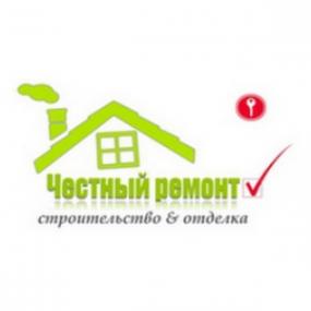 Логотип компании Отделочная компания Честный ремонт