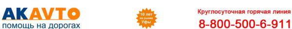 Логотип компании АК АВТО