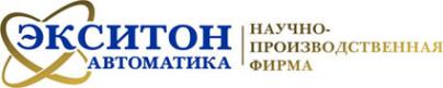 Логотип компании Экситон-автоматика