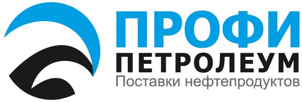 Логотип компании ПрофиПетролеум