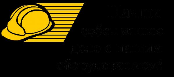 Логотип компании Интернет-магазин промышленного оборудования