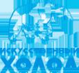 Логотип компании Искусственный холод