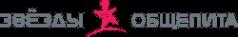 Логотип компании Звезды Общепита Уфа