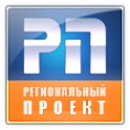 Логотип компании Региональный проект