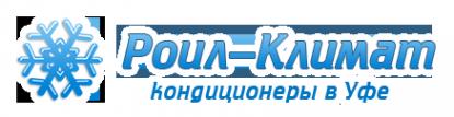 Логотип компании Роил-Климат