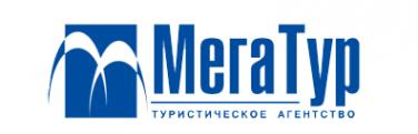 Логотип компании МегаТур