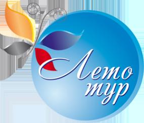 Логотип компании Лето Тур