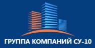 Логотип компании СУ-10